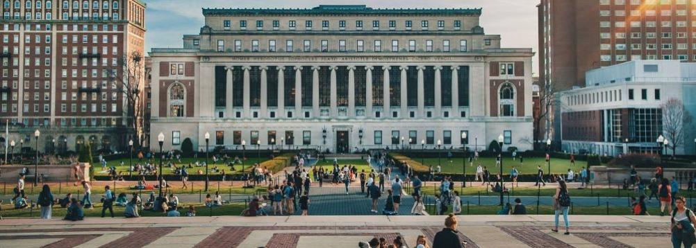 le campus de Columbia Univesity